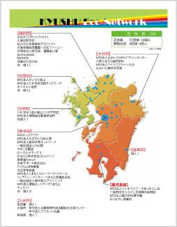 会員マップ